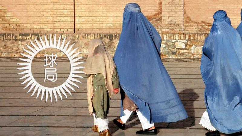 阿富汗:坐擁金山銀山的乞丐