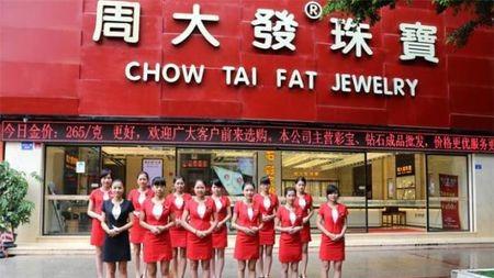 为什么中国的珠宝品牌大都姓周?