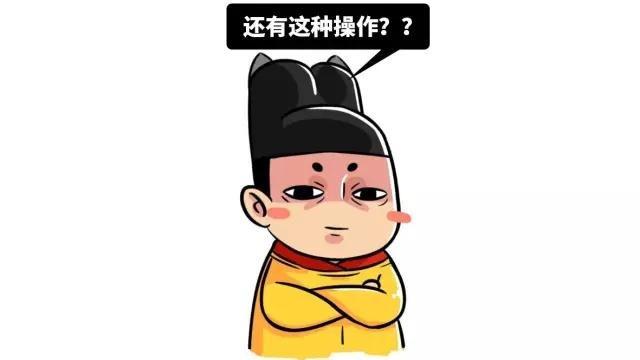 安史之乱后,唐朝为什么还能存活150年?