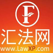 我公司有一人事经理公司将河马球讯hemaqiuxun她辞退后她申请了劳动仲裁委员会不知我