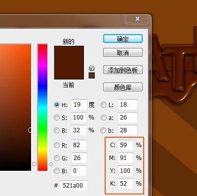 色肉囹�a��(�-c_在ps里面深咖啡色,cmyk色值是多少?谢谢