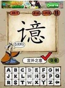 成语什么书五_成语故事图片