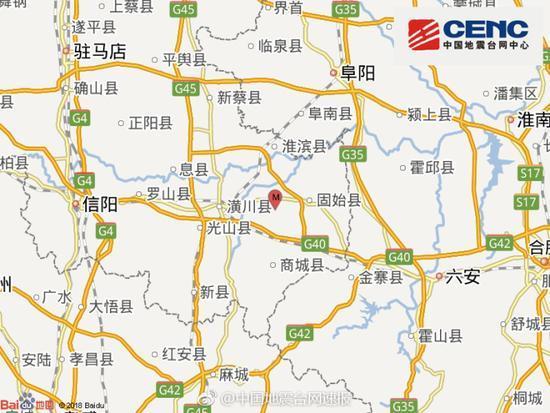固始县经济总量在河南排名_河南信阳固始县