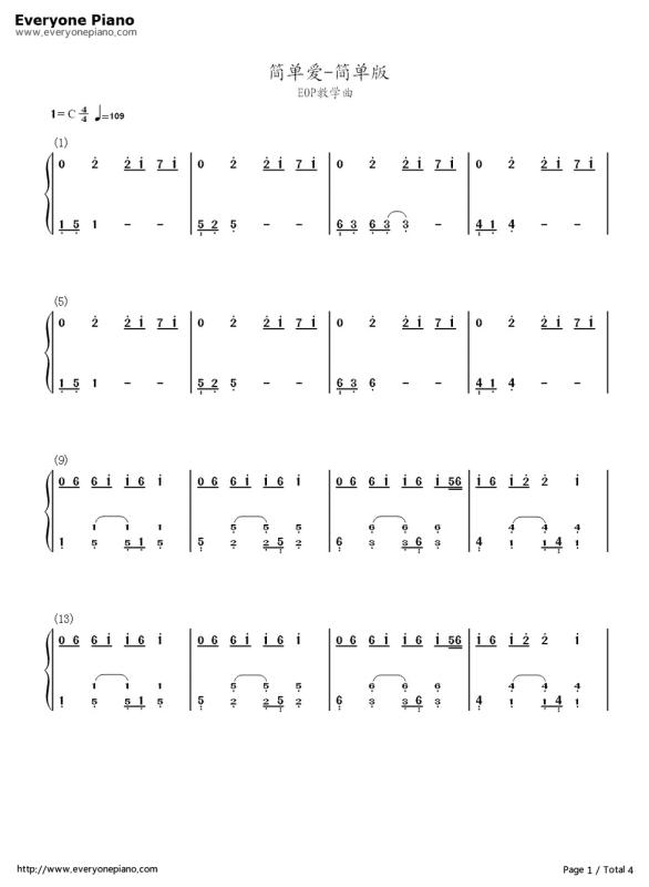 曲谱手机_钢琴简单曲谱