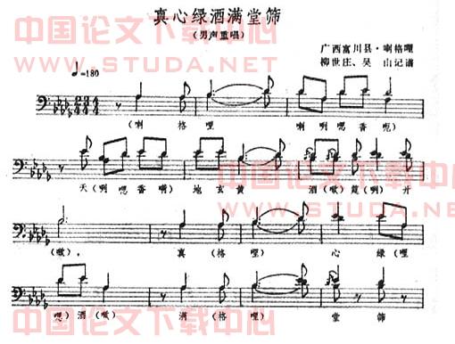 多声部歌曲谱_钢琴多声部合奏谱