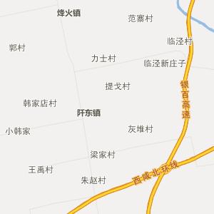 枣阳太平镇多少人口_太平镇太平中学照片