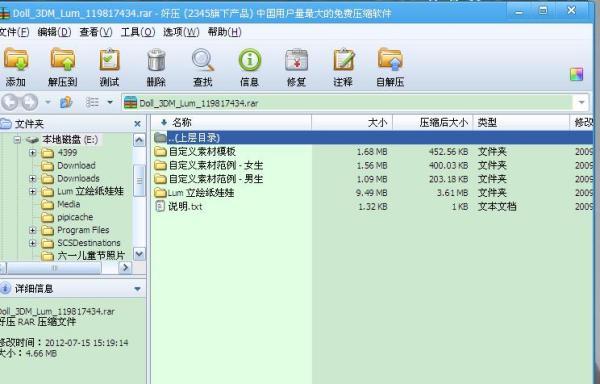 迅雷软件的下载原理_迅雷软件图标