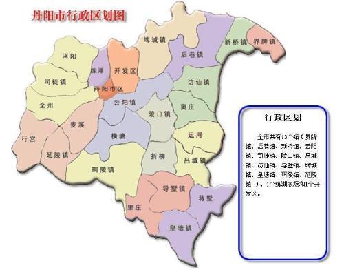 丹阳市人口_镇江市各区市 丹阳市人口最多GDP第一,句容市面积最大