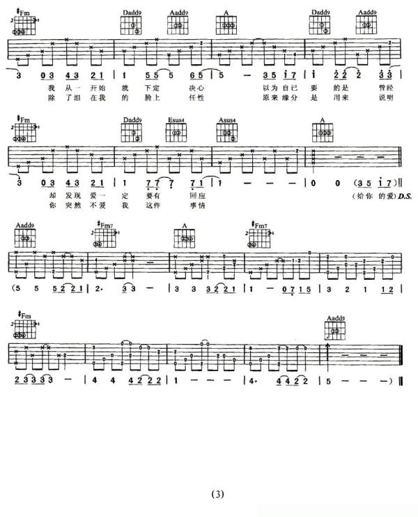 别以难曲谱_钢琴简单曲谱