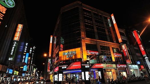 Image result for 西门町