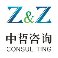 成都中哲企业管理咨询有限公司