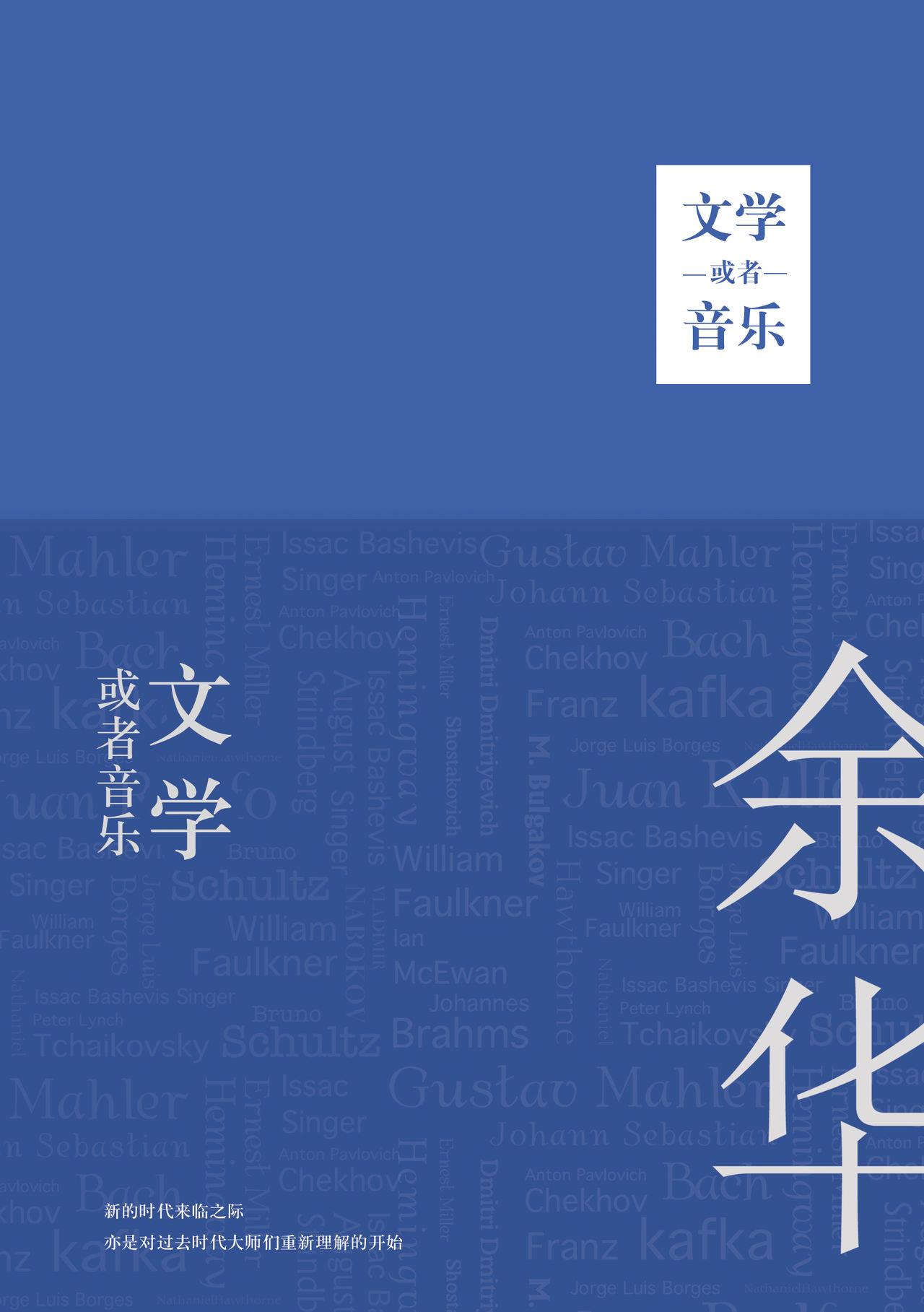 2018年随笔排行榜_2008中国随笔排行榜的编辑推荐