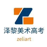 辉县市木楠美术培训学校有限公司