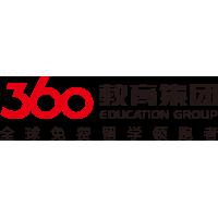 留学360