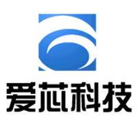 深圳市爱芯科技有限公司
