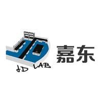 广州嘉东实验室公司