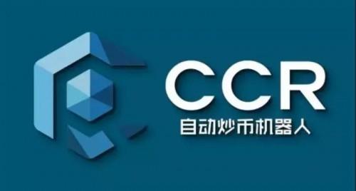 CCR炒币机器人:区块链技术能否成为安全的保护墙?