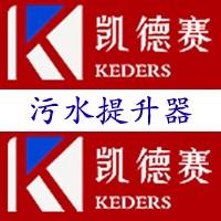 广州戴德环保科技有限公司