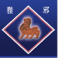 南京九星机械新品开发有限公司