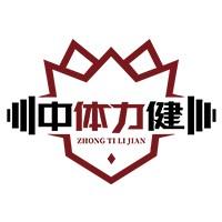 中体力健运动教育学院