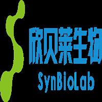 嘉兴欣贝莱生物科技有限公司