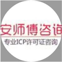 郑州安师傅信息技术有限公司