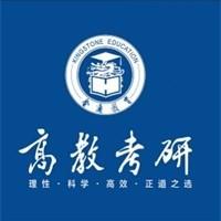 高教金通(武汉)教育科技有限公司