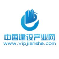中国建设产业网