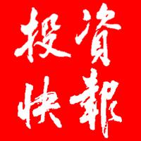 投资快报社