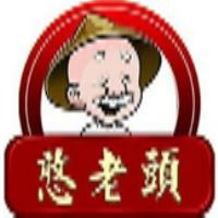 贵州思烤者