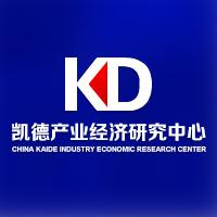 凯德产业经济研究