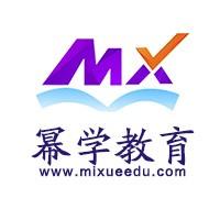 南京幂学教育