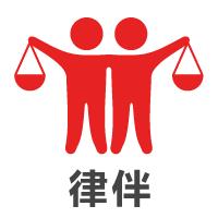 深圳法天科技有限公司