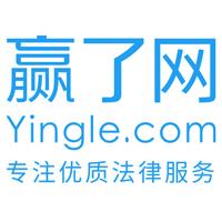 上海法和信息科技有限公司