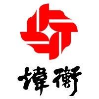 北京炜衡(杭州)律师事务所