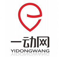 深圳市林辰展华科技有限公司