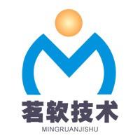 广州茗软信息技术有限公司
