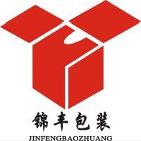 郑州锦丰纸箱包装有限公司