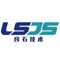 浙江良石智能技术有限公司