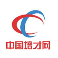 中国培才网