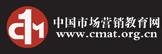 北京中市营教育咨询服务中心