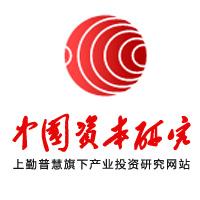 普慧投资研究中心