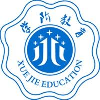 吉林省学阶教育科技有限公司