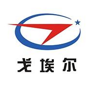 深圳市戈埃��科技有限公司