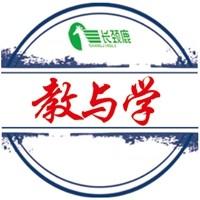 广州教与学