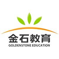 青岛金石平安乐园地址科技股份有限公司