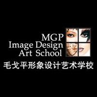毛戈平形象设计艺术学校