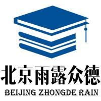 北京雨露众德消防工程师