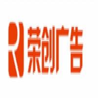 杭州�s���V告有限公司