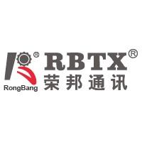深圳市荣邦光纤设备制造有限公司